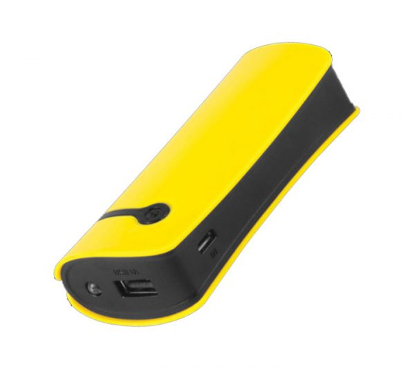 4400mAh Pod Power Bank - Yellow