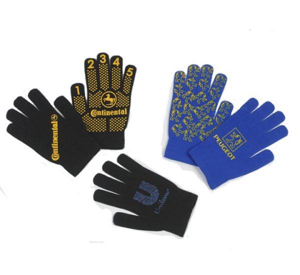 JSME5724 - Nylon Work Gloves-2